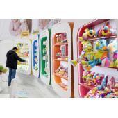 Для продажи детских товаров