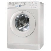 Для продажи стиральных машин