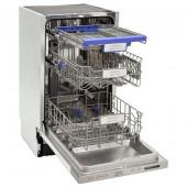 Для продажи посудомоечные машины