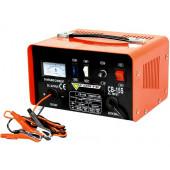 Для продажи зарядных устройств