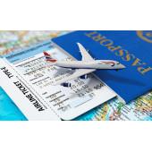 Для продажи билетов и путешествий