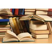 Для продажи книг