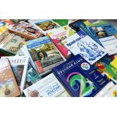 Для продажи учебной литературы