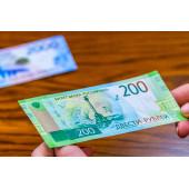 Для продажи банкнот