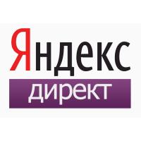 Автоматизация Яндекс Директ по Api